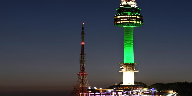 Namsan Seoul Tower - Seoul