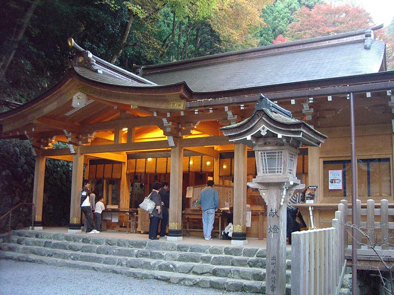 Kibune Shrine - Kyoto