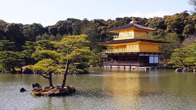 Kinkaku-Ji Temple - Kyoto