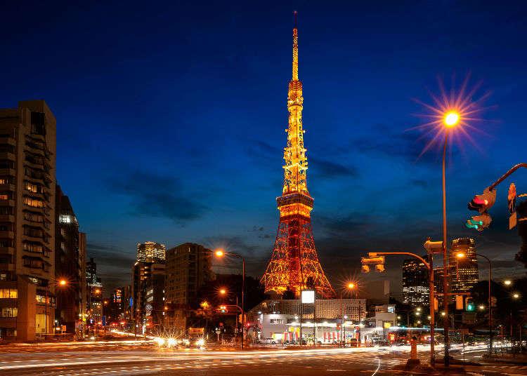 Tokyo Tower - Japan