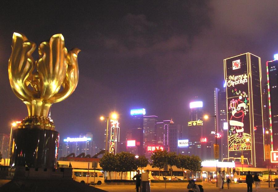 Golden Bauhinia Square - Hong Kong