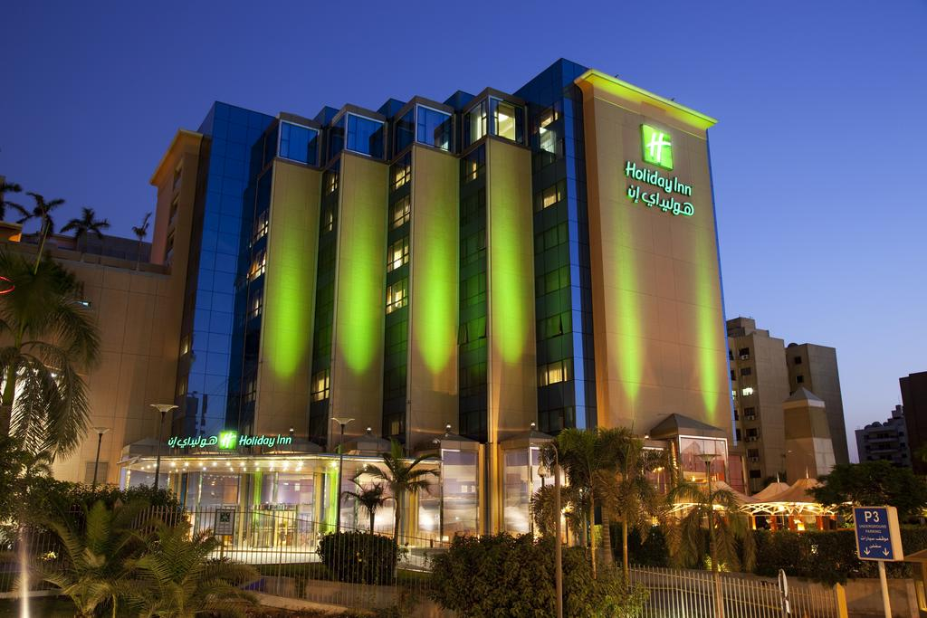 Holiday Inn Citystars Cairo
