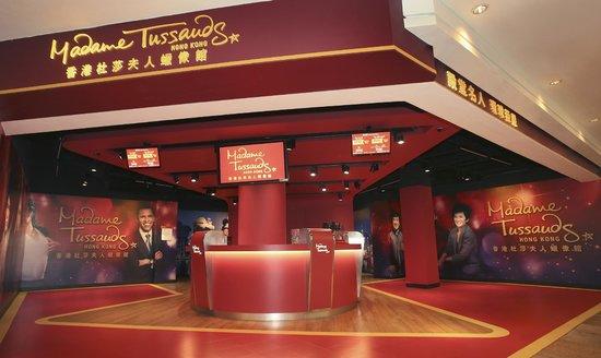 Madame Tussauds - Hongkong