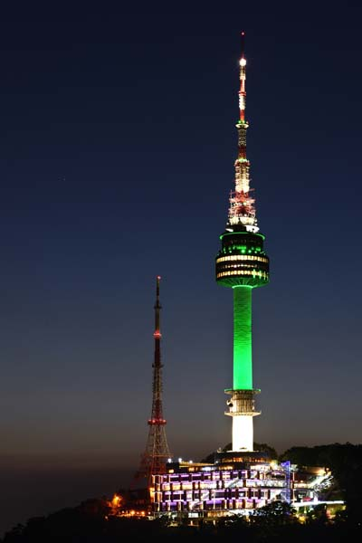 Namsan Seoul Tower - Seoul