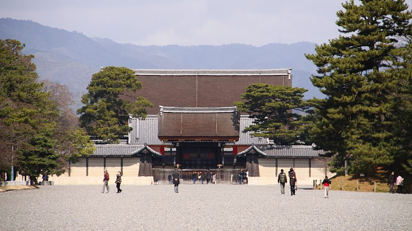 The Kyoto Imperial Palace Kyoto