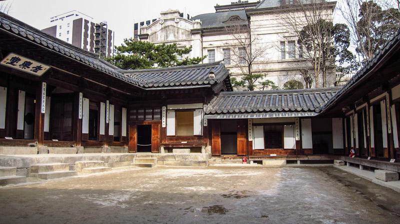 Unhyeongung Royal Residence - Seoul