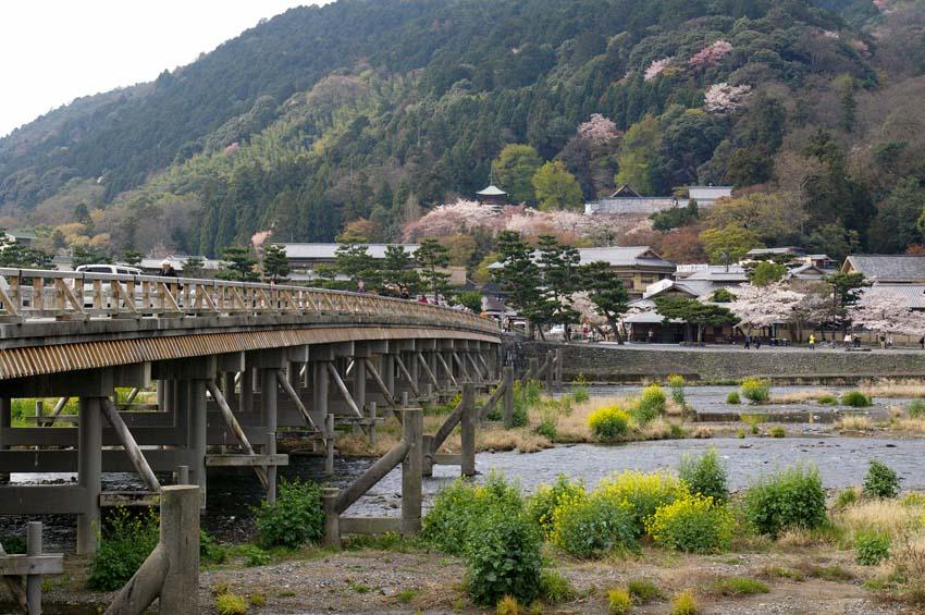 Arashiyama Togetsukyo bridge - Kyoto