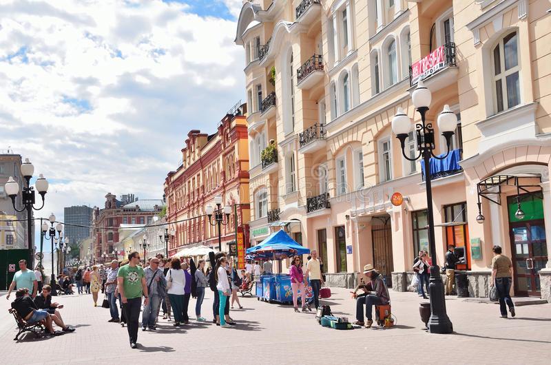 Arbat Street - Moscow