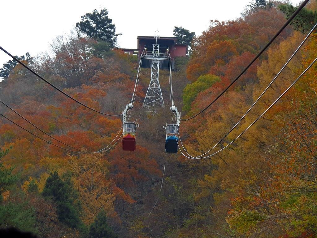 Mt. Kachi Kachi Ropeway - Japan